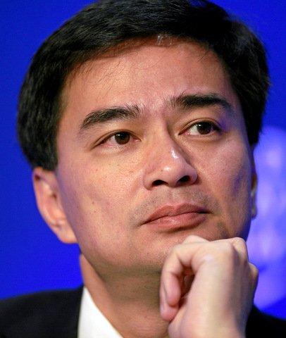 Abhisit Vejjajiva speaker
