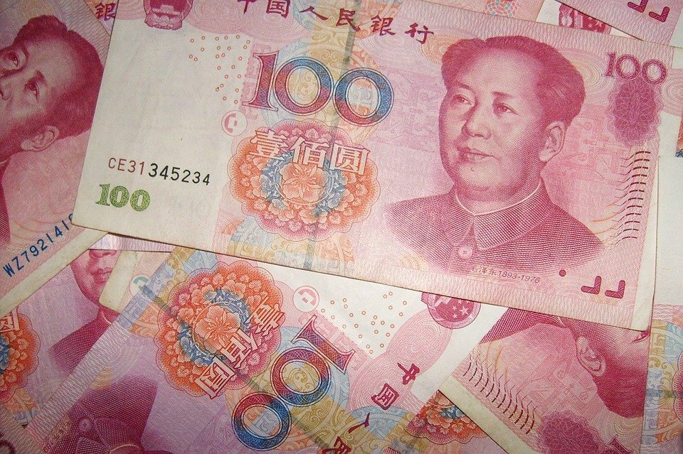 Gaining Currency - The Rise of the Renminbi