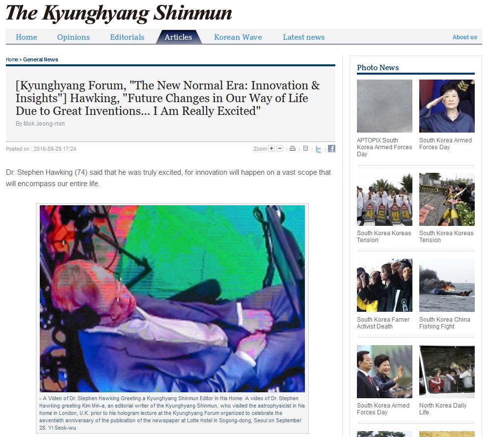 stephen-hawking-seoul-Kyunghyang-Forum